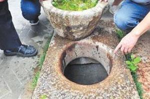 长沙程潜公馆发现300年古井 当初以为是下水道