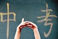 2021年广州中考将实行新考试录取制度