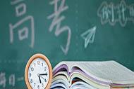 """教育部門回應江蘇""""新高考""""熱點話題:化學必須學"""