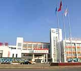新疆石河子市第二中学