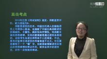 名师微课-高考语文(江苏)专题复习讲座-鉴赏古诗的语言-吴丽雅