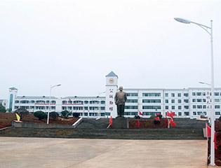 湖南省益阳市国基实验学校
