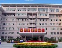 北京市育英学校