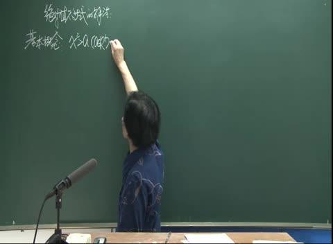 高一数学必修5 绝对值不等式的解法