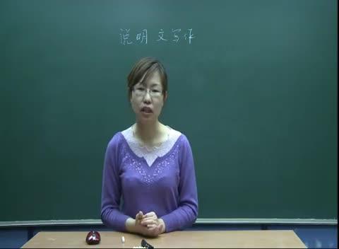 高一英语必修四_Unit5-Writing