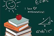 """应对中考数学有""""妙招"""""""