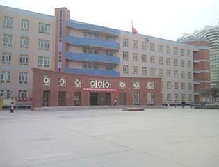 新疆库尔勒市第四中学