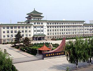 吉林省榆树市第一高级中学